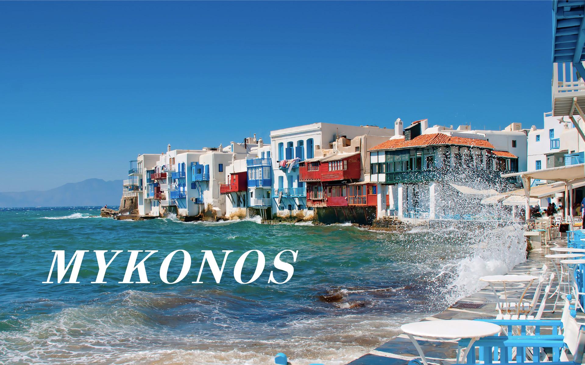 mykonos.jpg