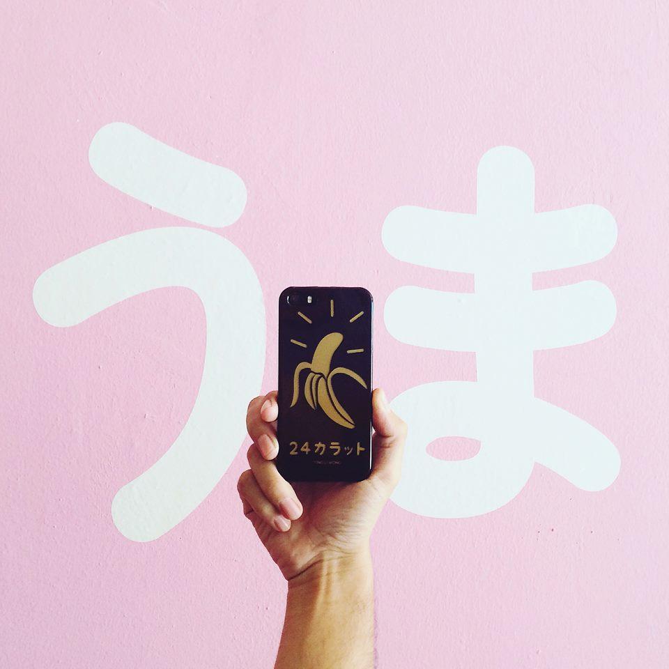 Funda para celular de Ying Li Wong | Ying Li Wong