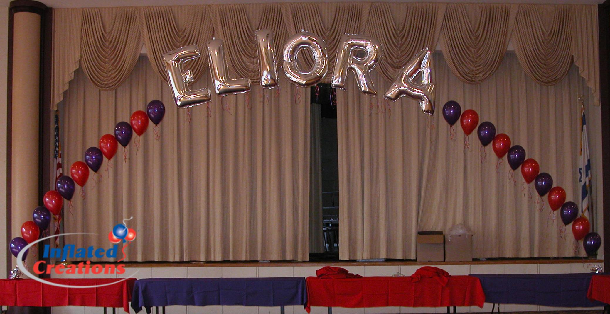 Megaloon - Eliora Name Arch