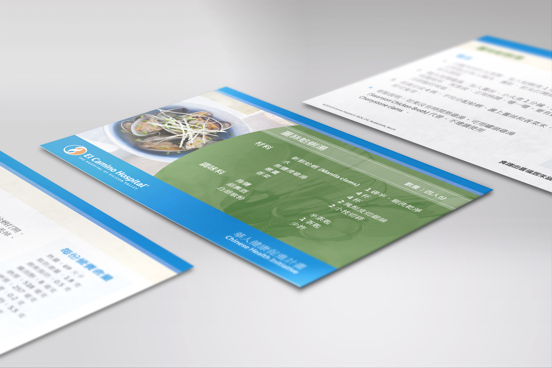 CHI Receipe Cards Design