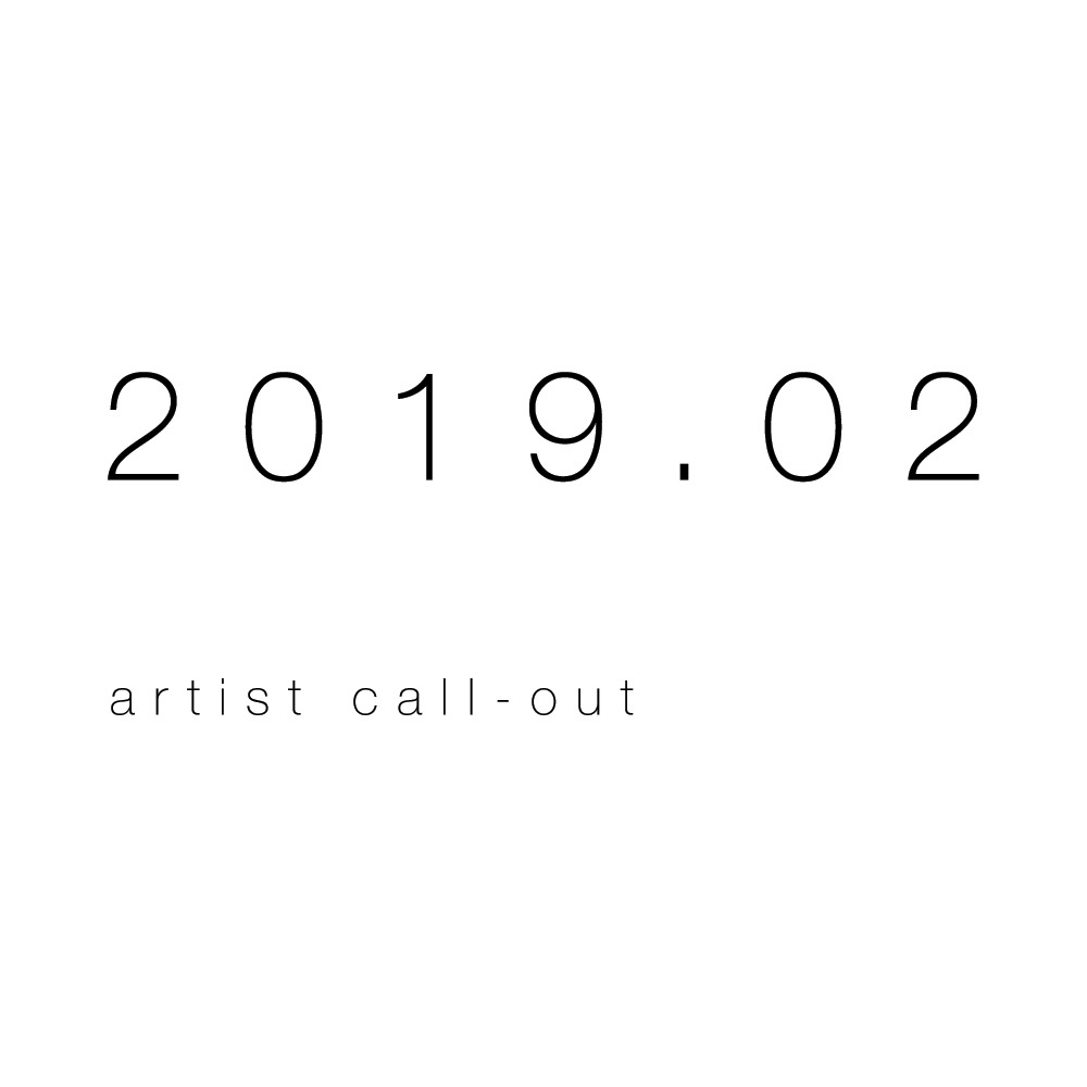 np_callout_2019_02