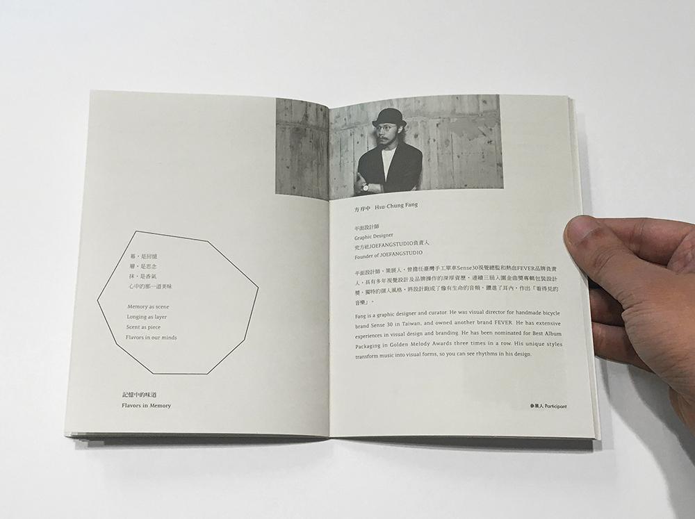 手冊2.jpg