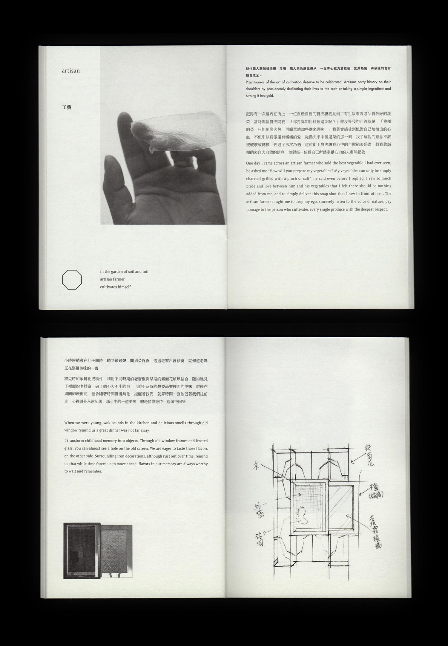 手冊3.jpg