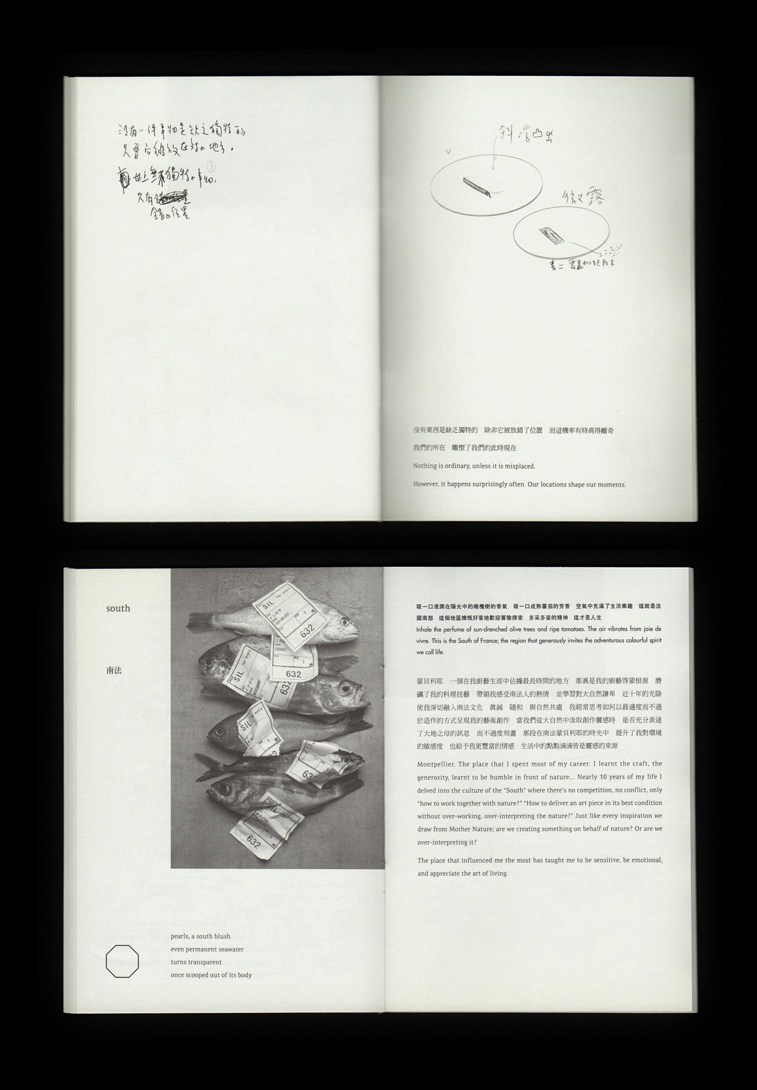 手冊4.jpg