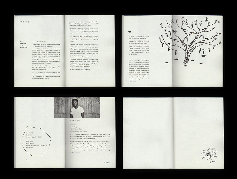 手冊5.jpg