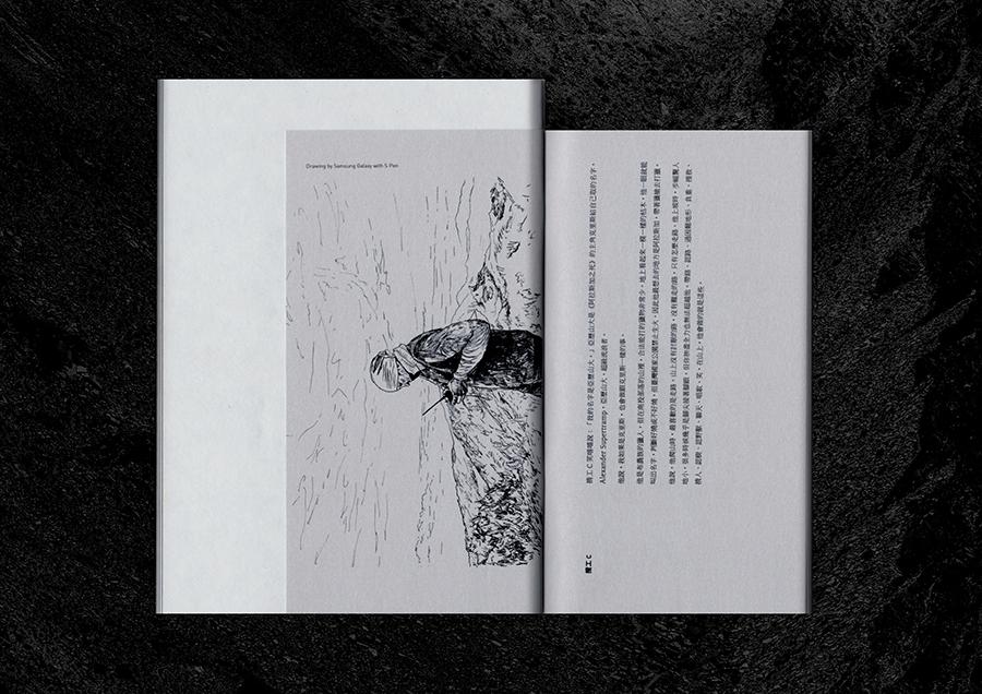 手冊07.jpg