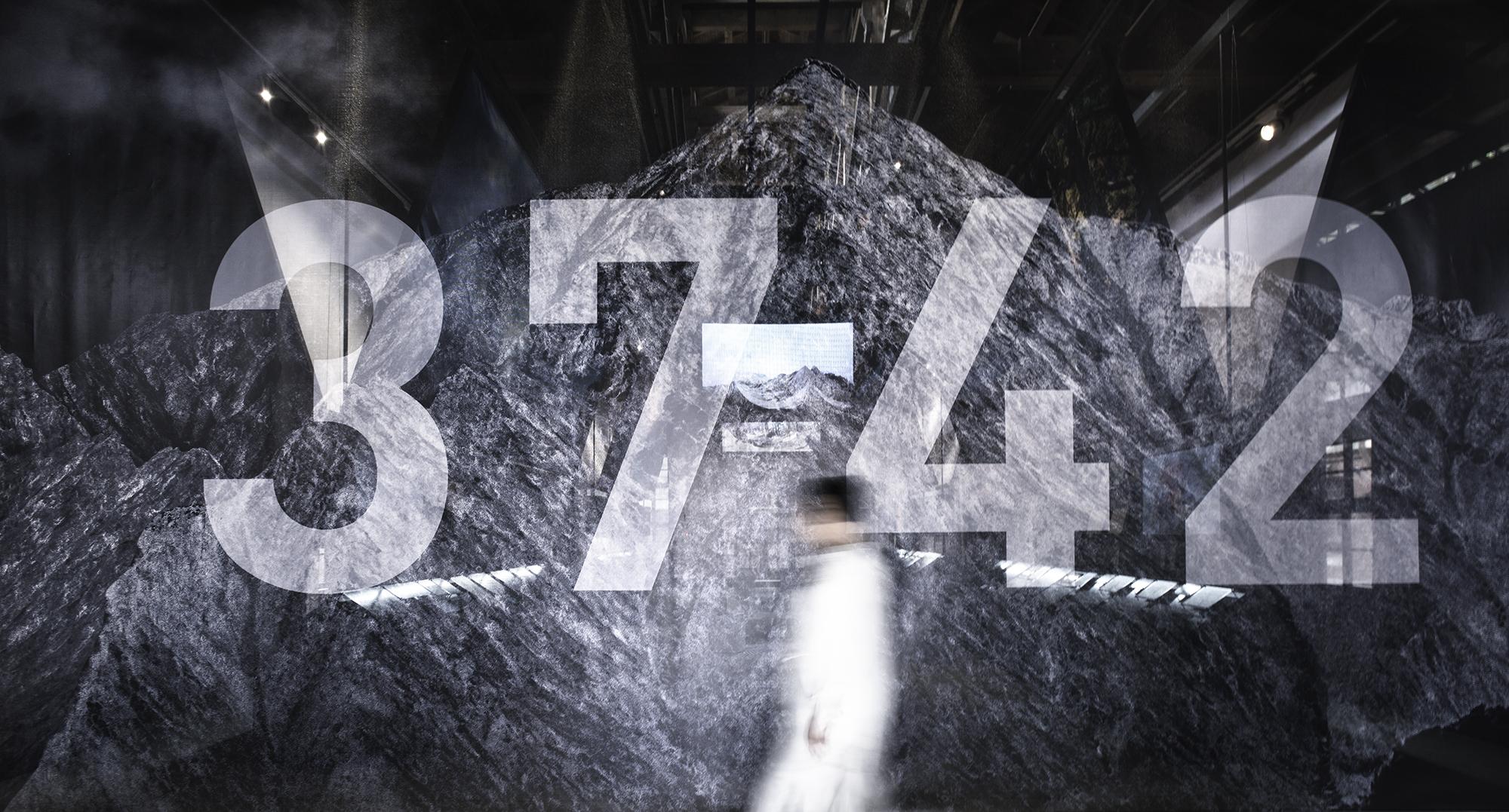 UP TO 3742-09 拷貝.jpg