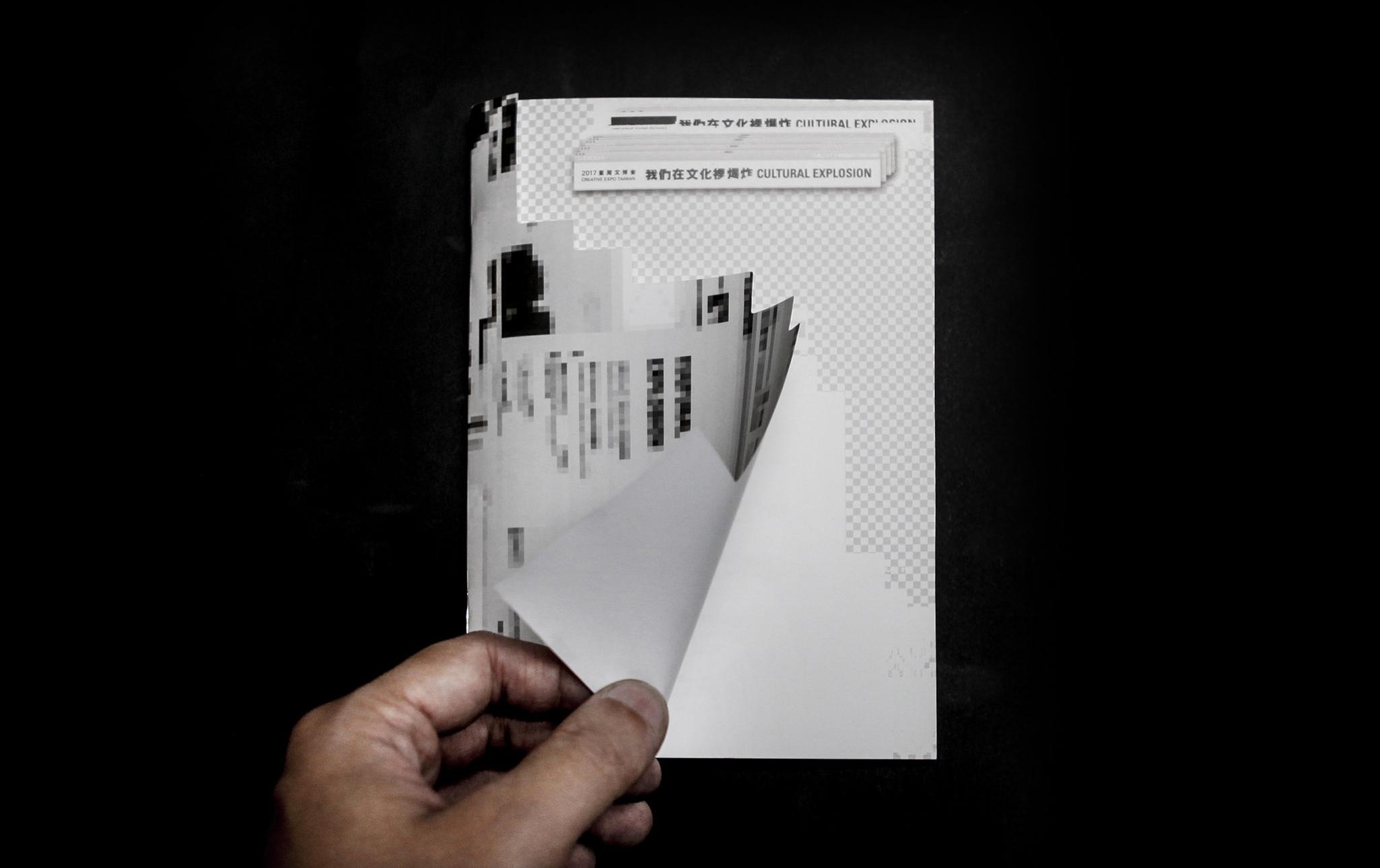 手冊08.jpg