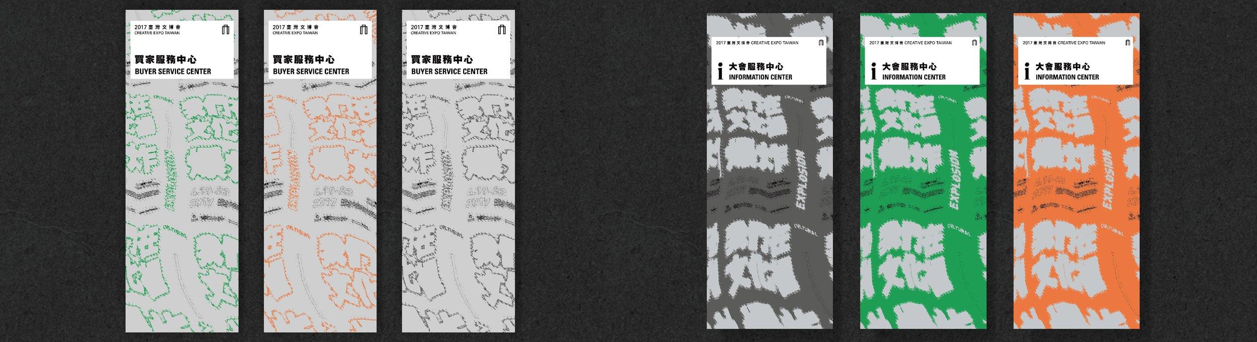 ▎擇定三大場域的各自代表色,統一版面設定,區別彼此調性又不失應有的系列性。 ▎
