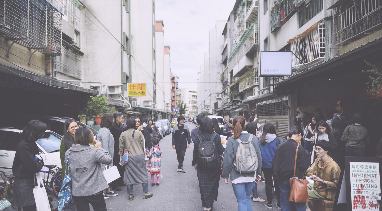 巷子內生活節-06.jpg