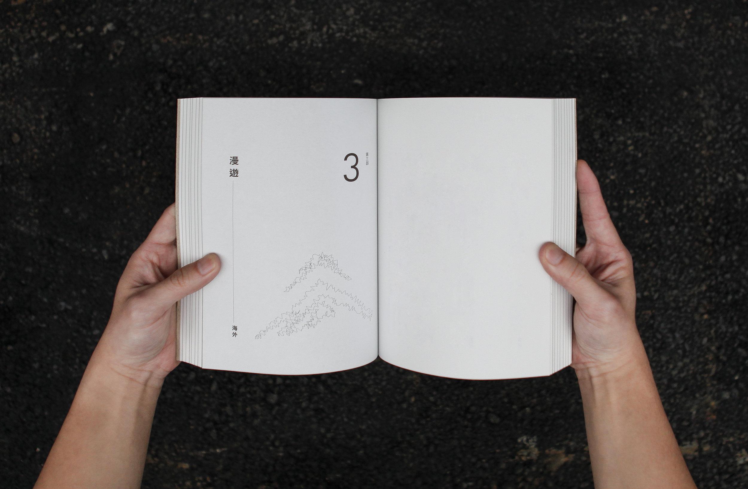 內頁05.jpg