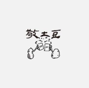 螢幕快照+2017-06-16+11.50.17.png