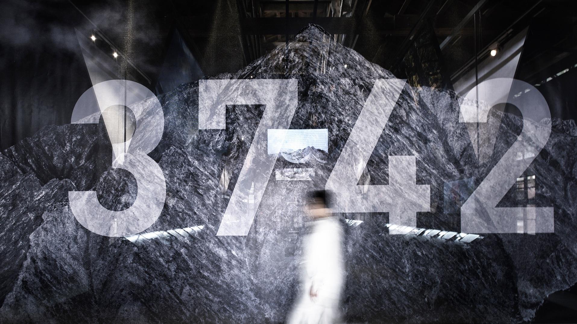 UP+TO+3742-09+%E6%8B%B7%E8%B2%9D.jpg