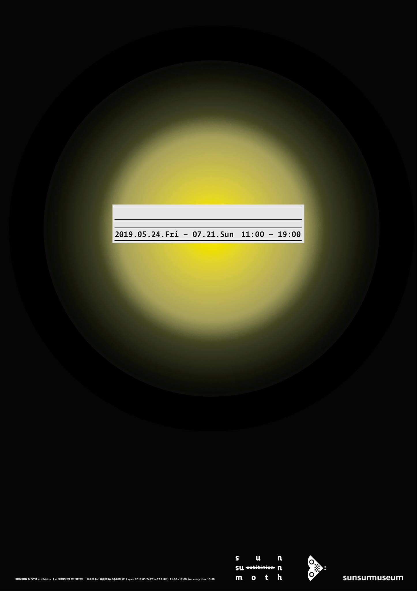 001 光