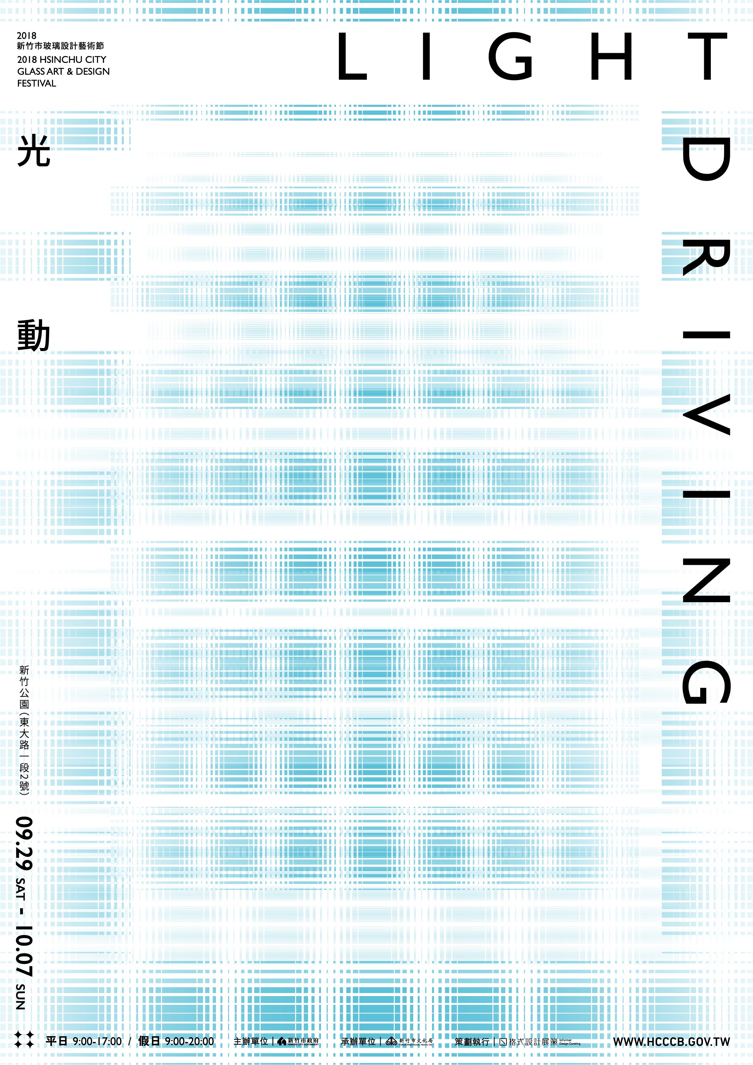 光動主視覺 發文系列-02.jpg