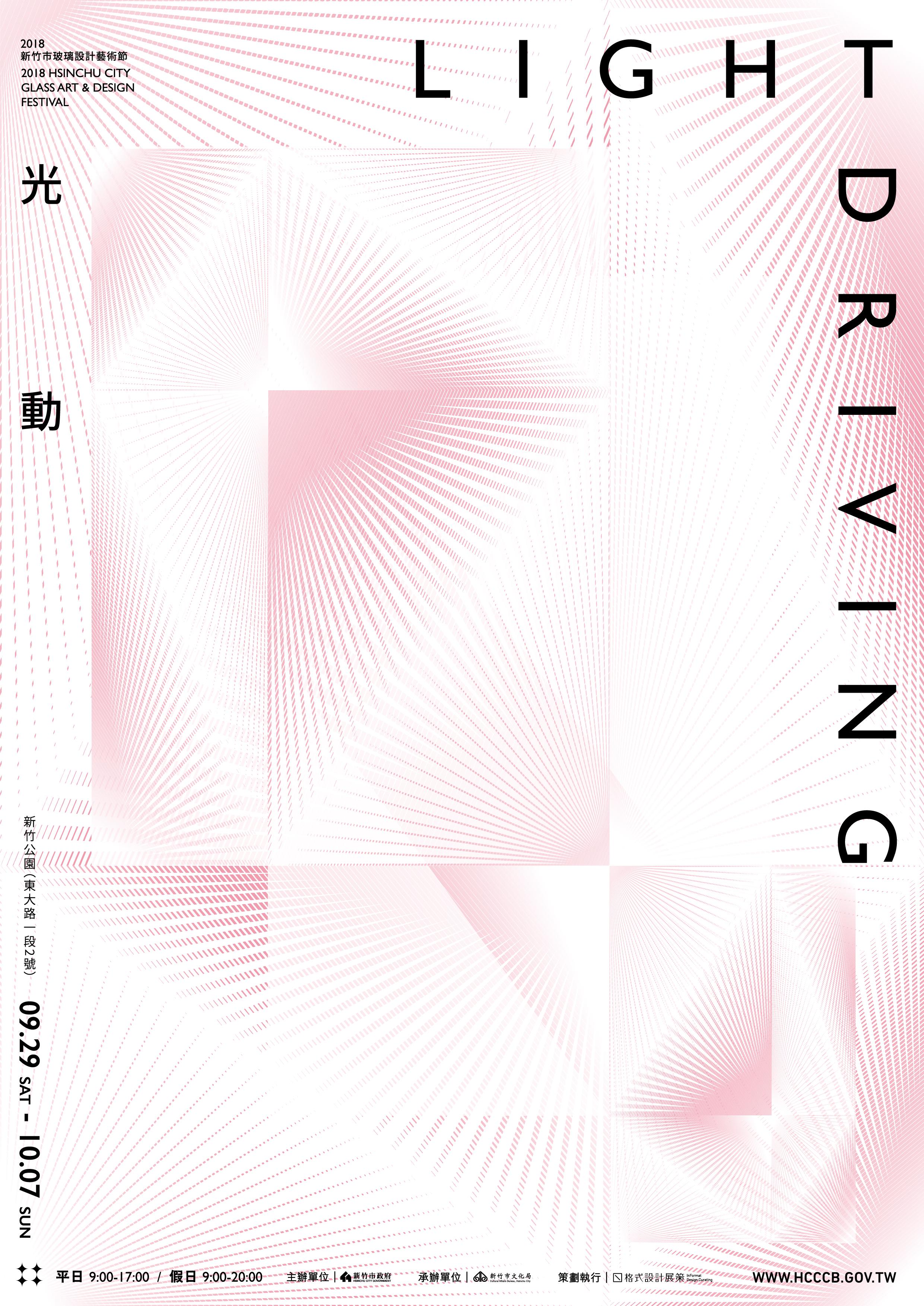 光動主視覺 發文系列-03.jpg