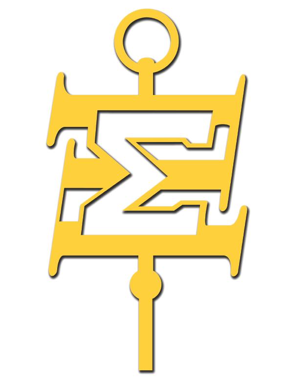 Sigma Xi Logo 090413045159PM.png