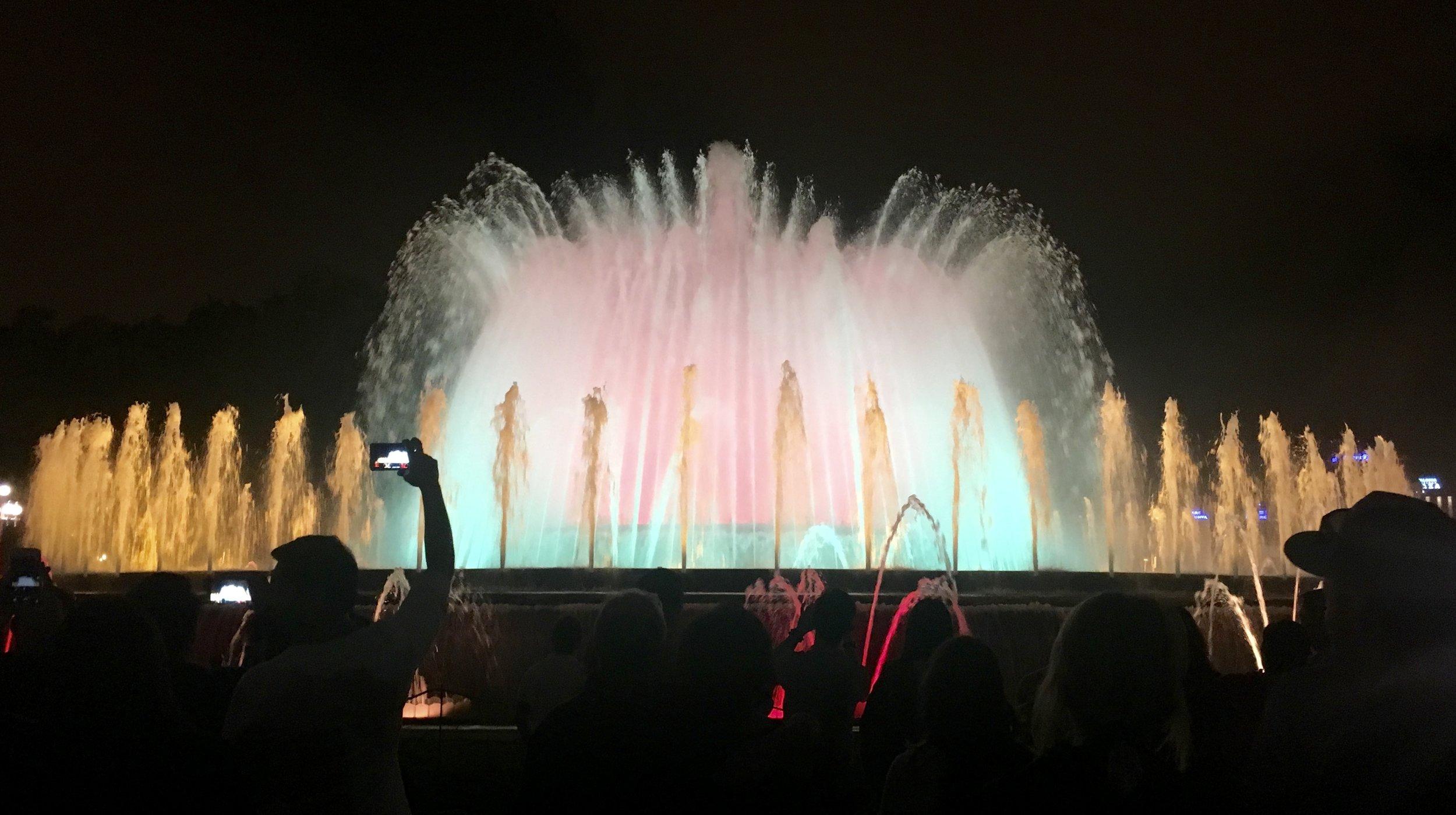 Samantha McNeil Blog Magic Fountain Barcelona