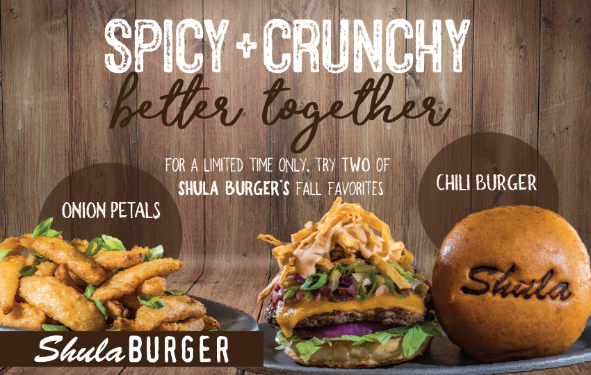 SB-chili-burger-+-onion-petal-DELRAY-WEB-850x540.png