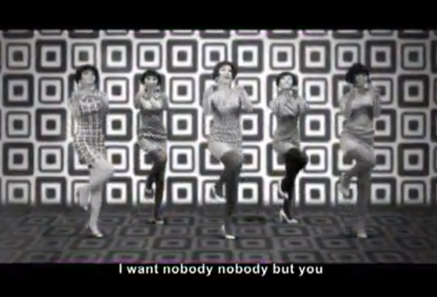 Reference Image from the Original Music Video of Nobody, video, 6 minutes 15 seconds, 2012.jpg