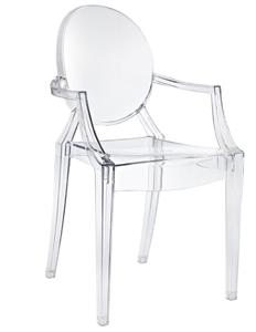 Playa Modern Restaurant Arm Chair
