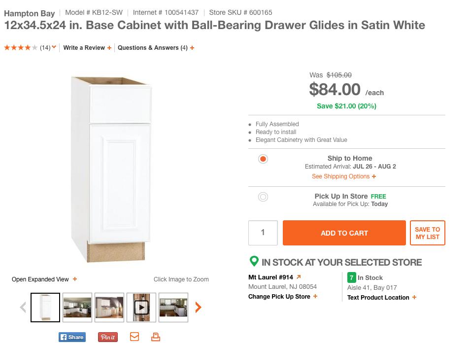 Base Cabinet between dishwasher & range #2