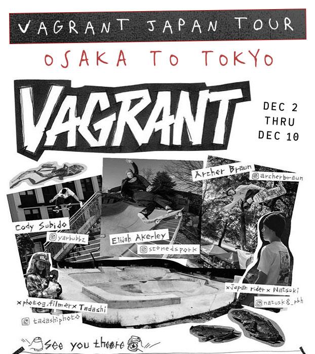 Vagrant_JapanTour.jpg
