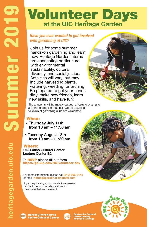 Summer'19_Volunteer_Eng (1) low.jpg