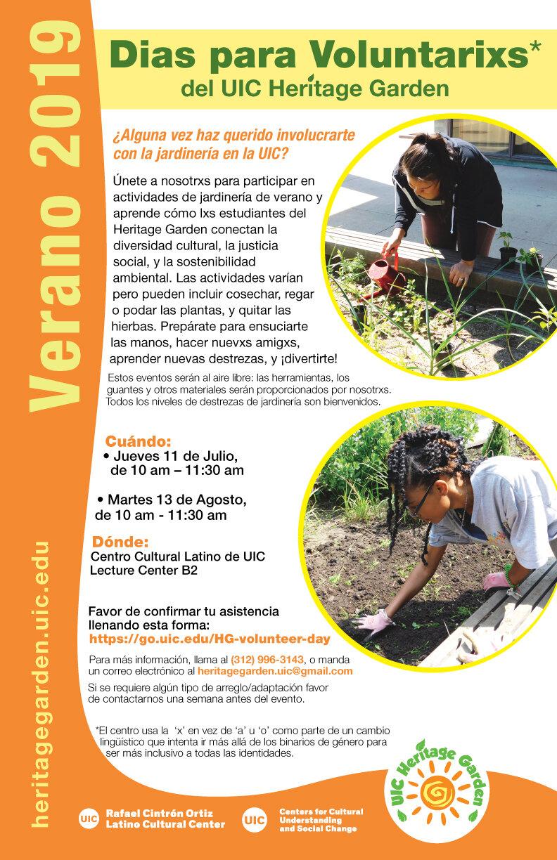 Summer'19_Volunteer_Esp (1).jpg