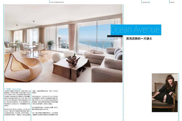 ocean.view.casa.remodel