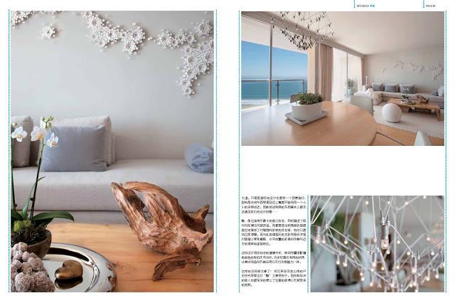 organic.ocean.view.livingroom.remodel