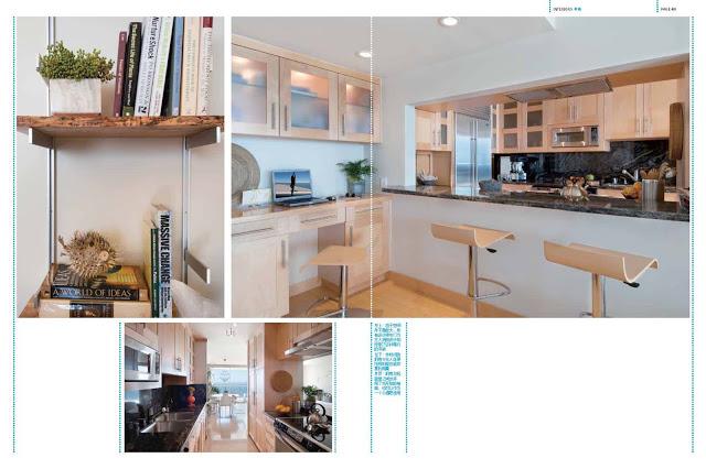 casa.international.organic.ocean.view.remodel