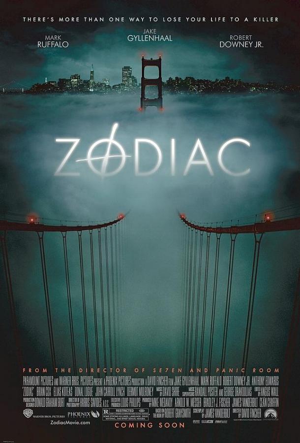 Zodiac 3-2-2007.jpg
