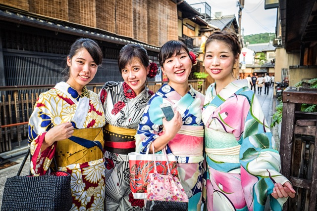 Kyoto, 2015.