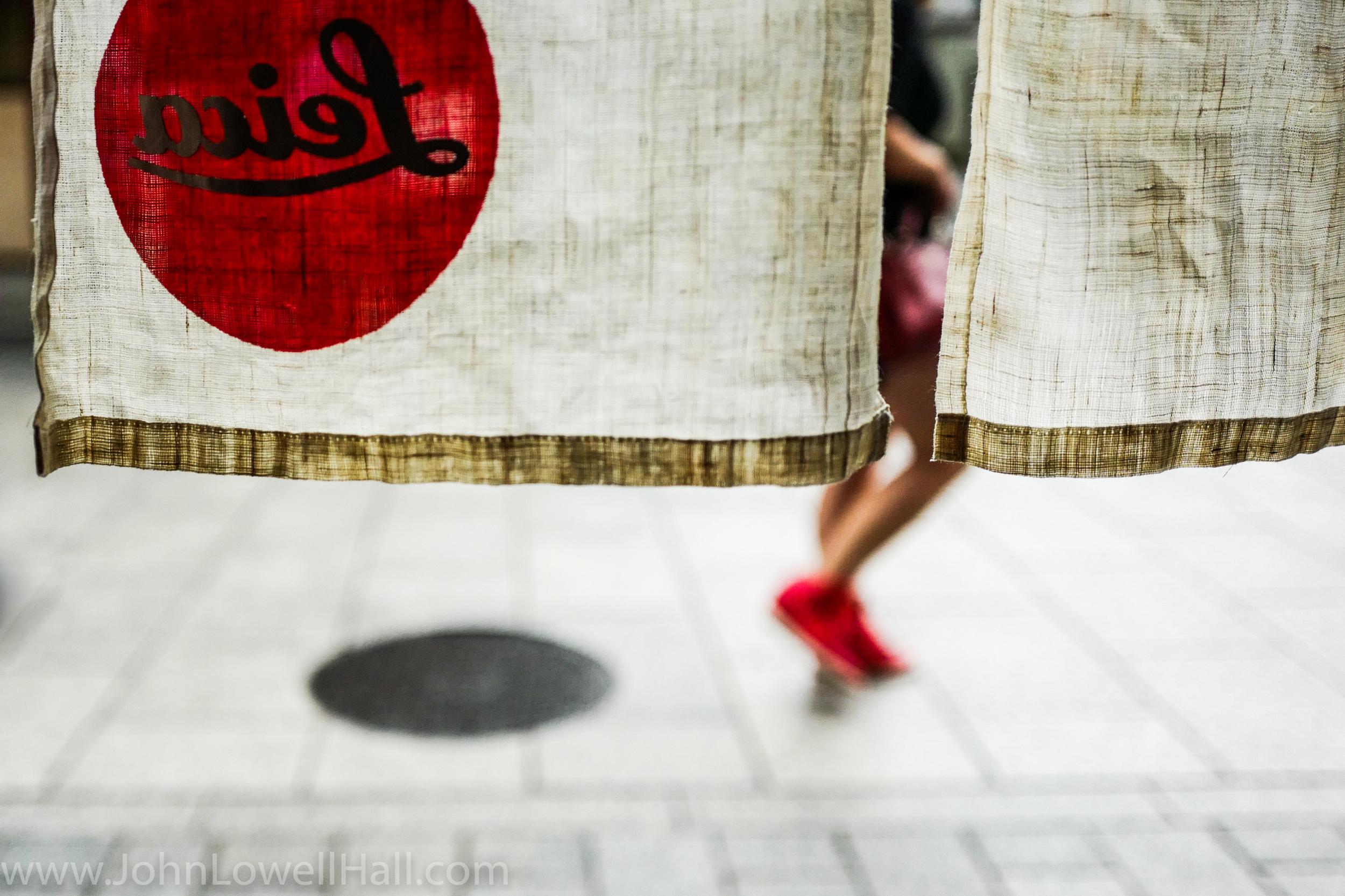 Kyoto, 2015