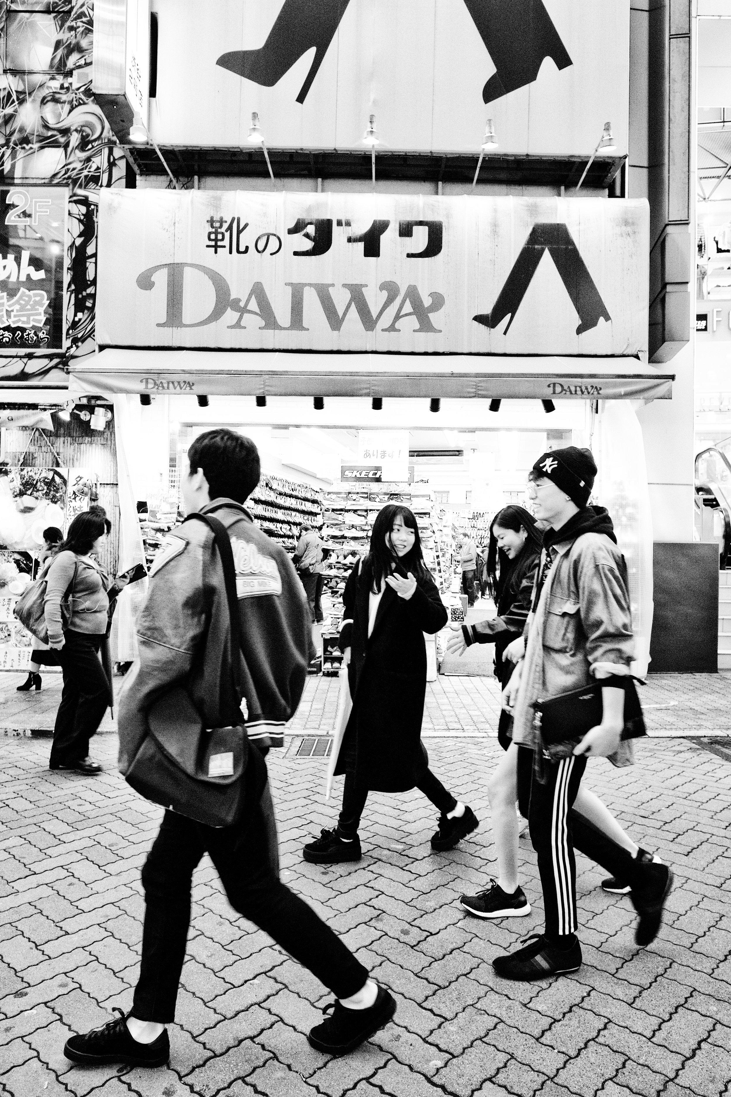 Tokyo | 2018