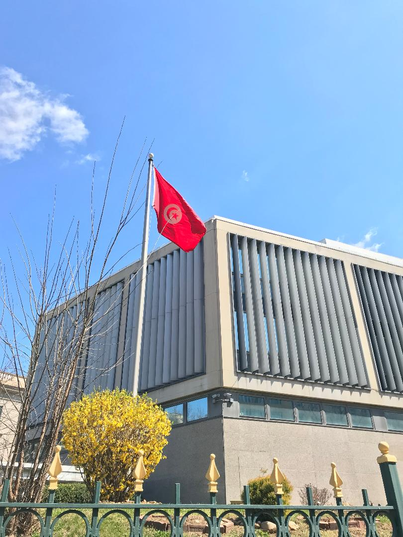 The Embassy of the Republic of Tunisia.