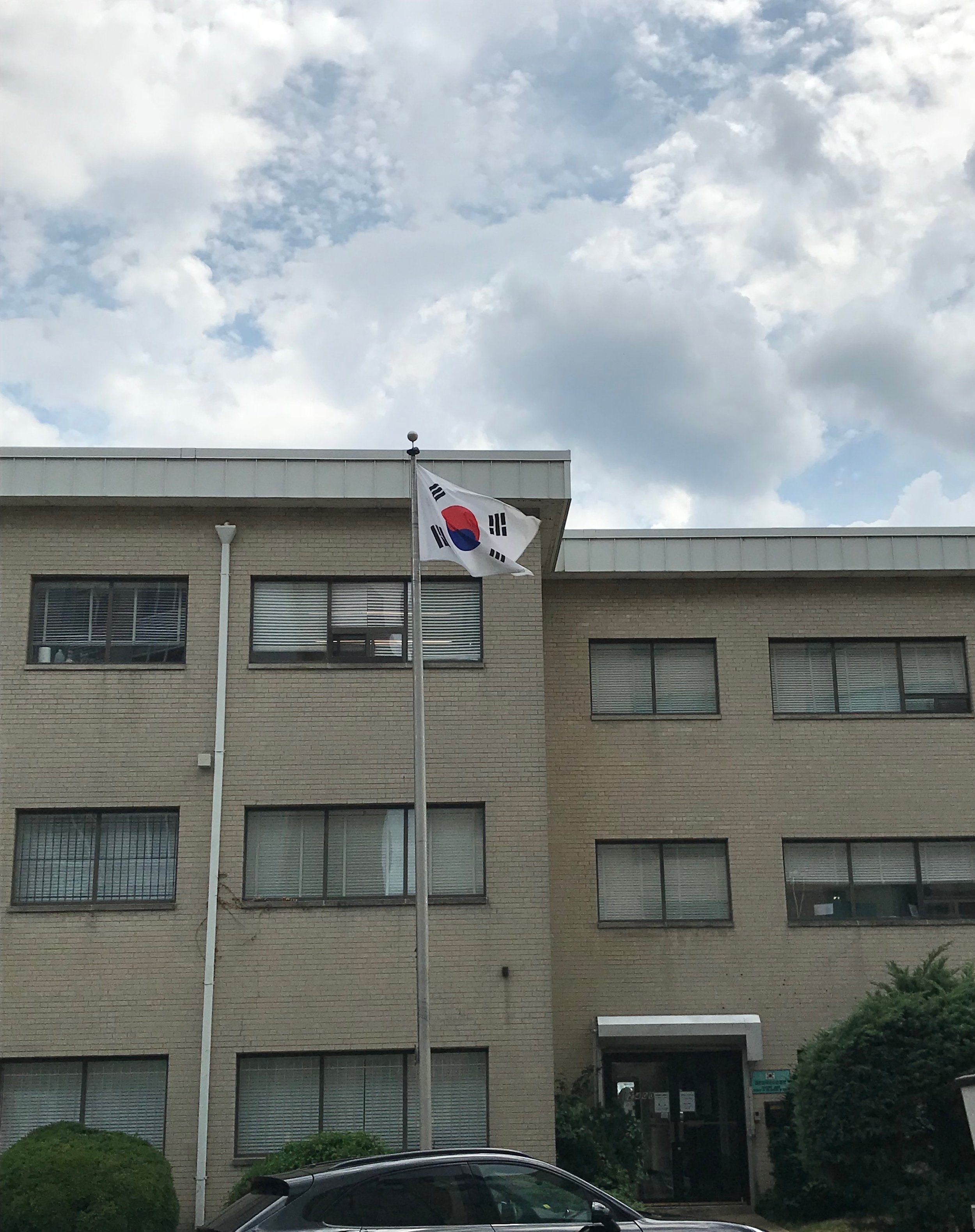 The Embassy of the Republic of Korea in Arlington, VA.