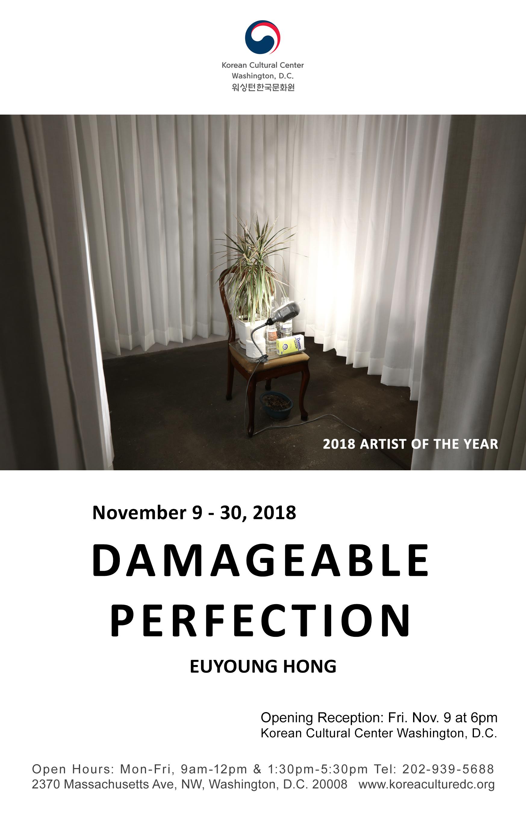 2018102625004_November exhibition poster final.jpg