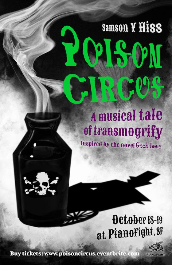poison_poster_blog.jpg