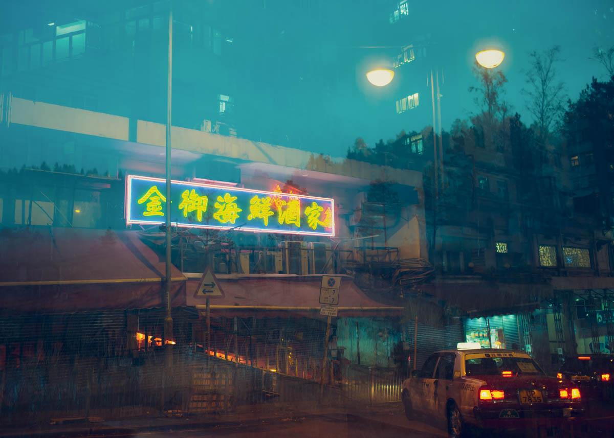 Neonscape-13.jpg