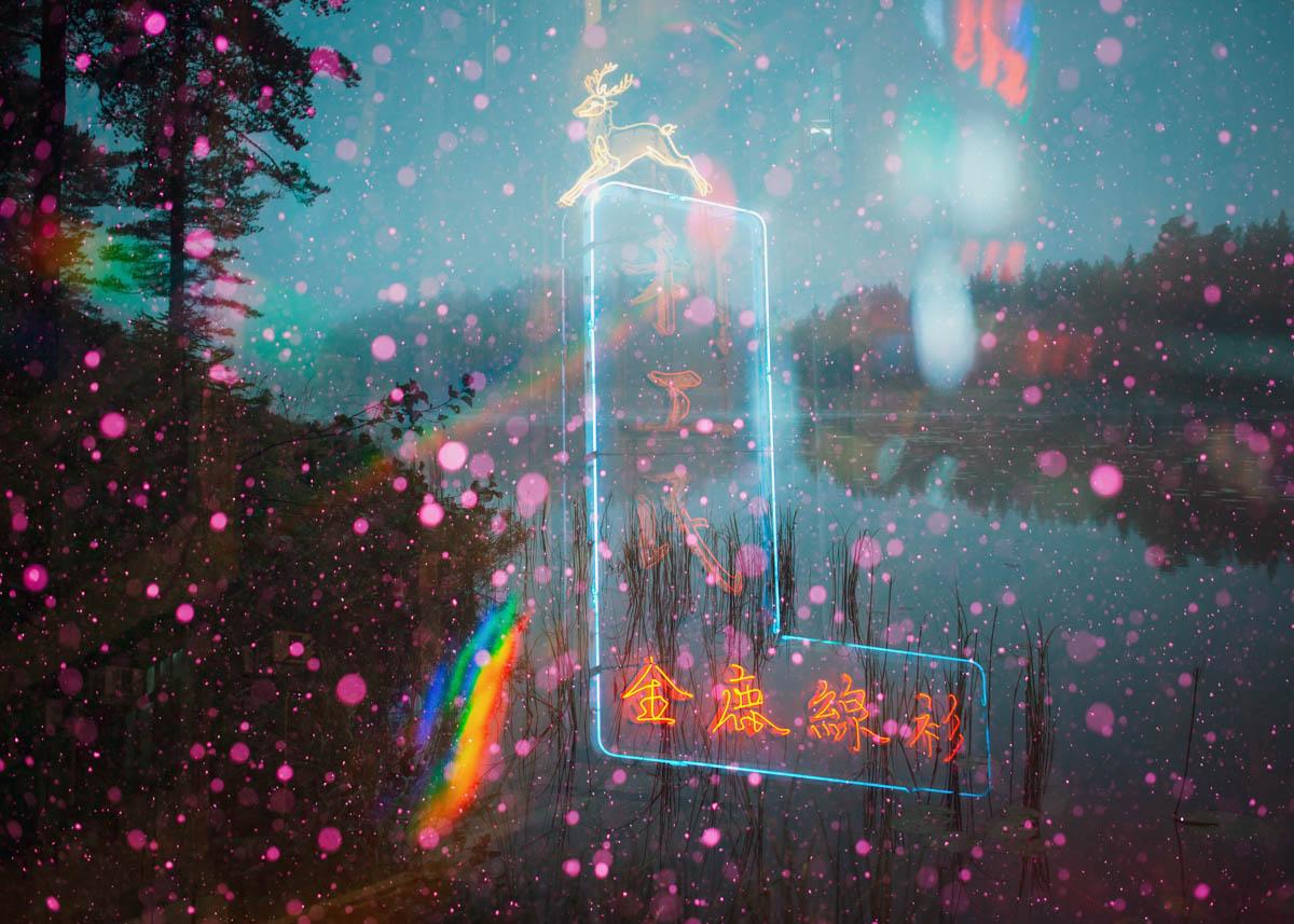 Neonscape-4.jpg