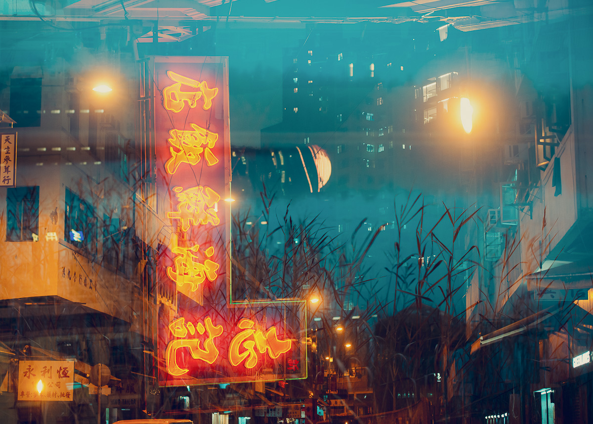 Neonland-14.jpg