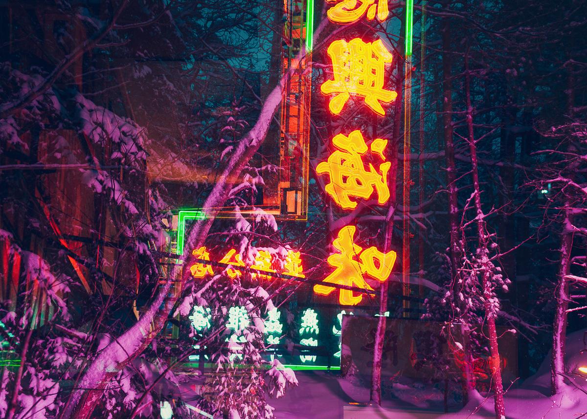 Neonland-2.jpg