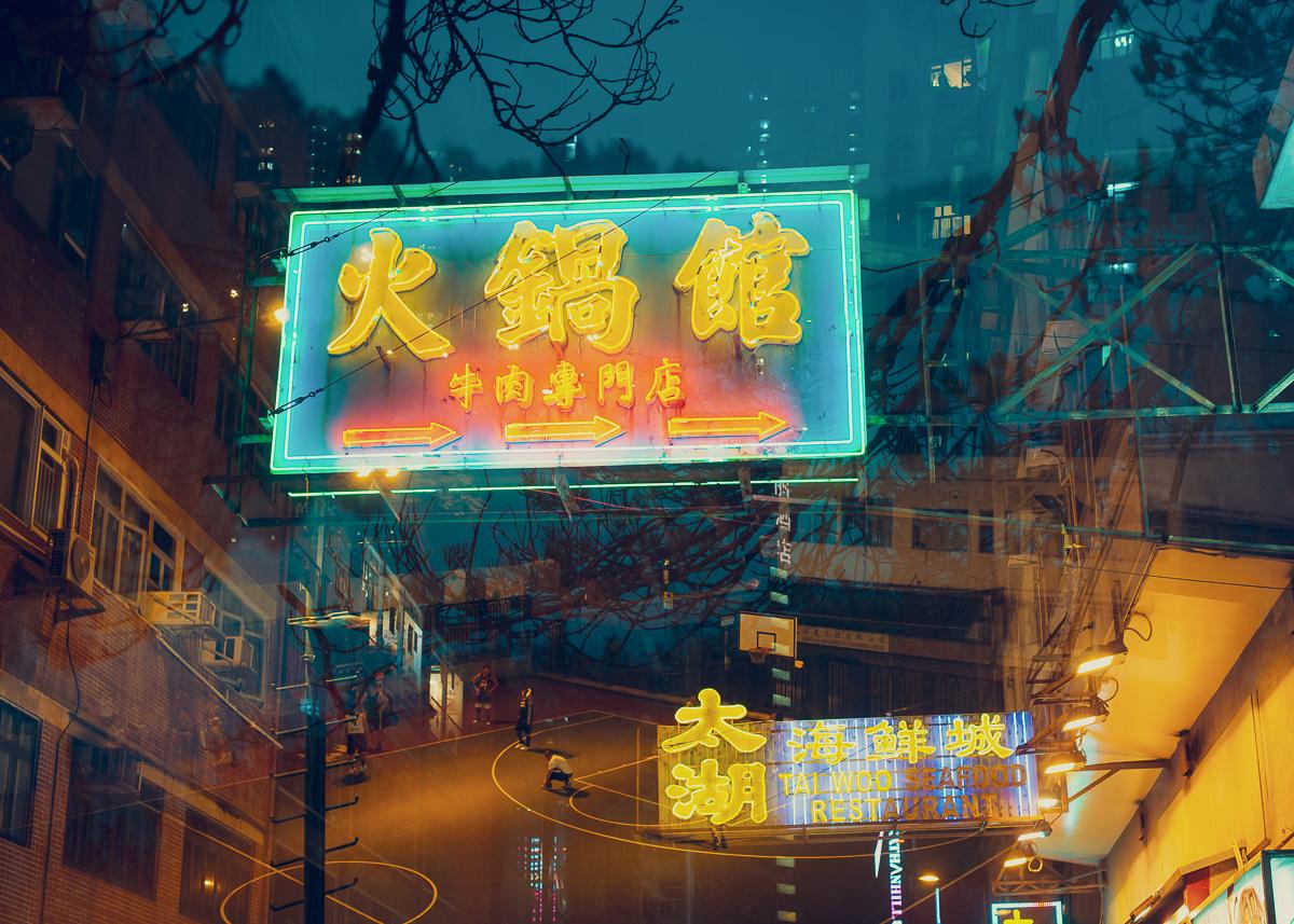 Neonland-10.jpg