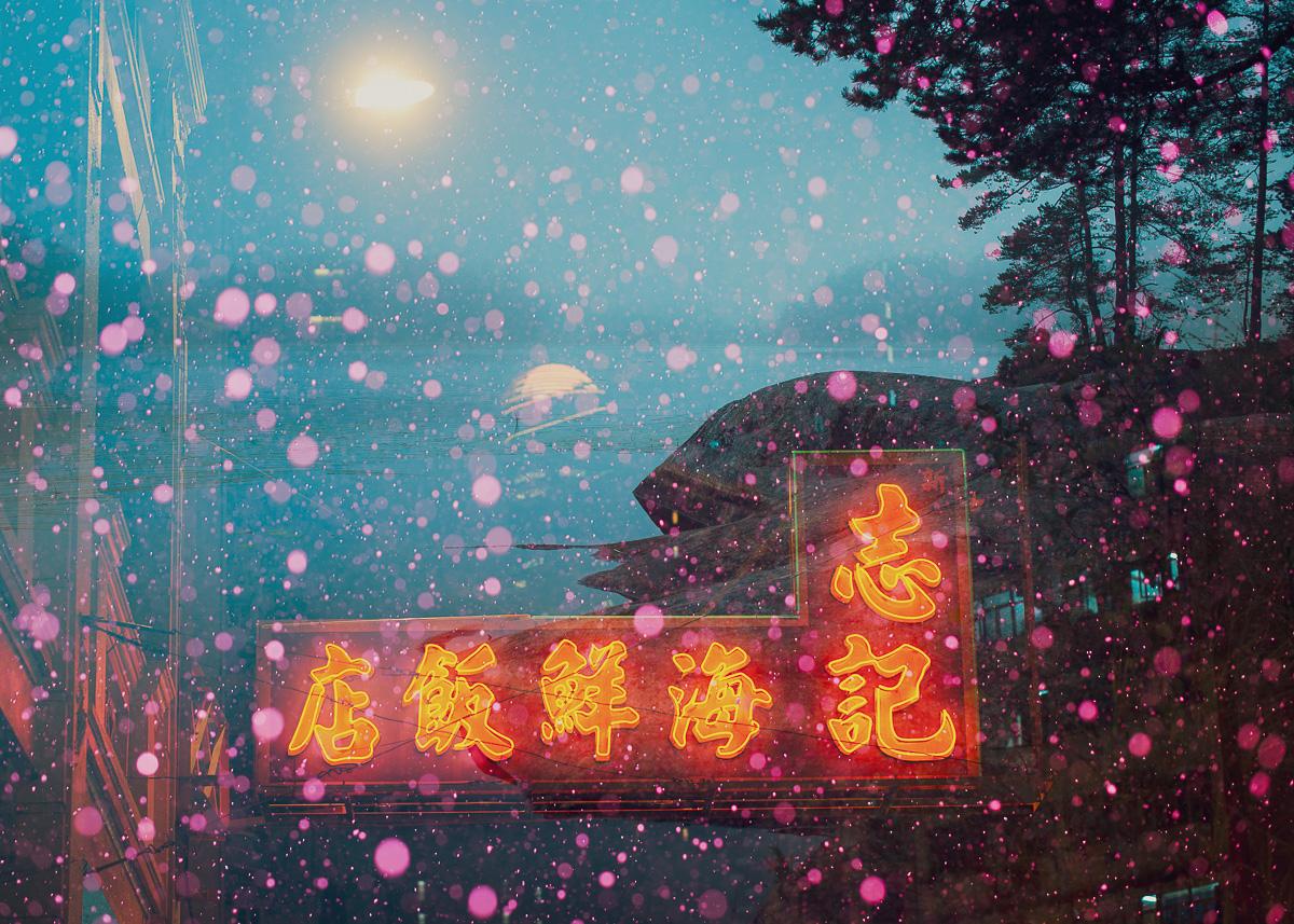 Neonland-6.jpg