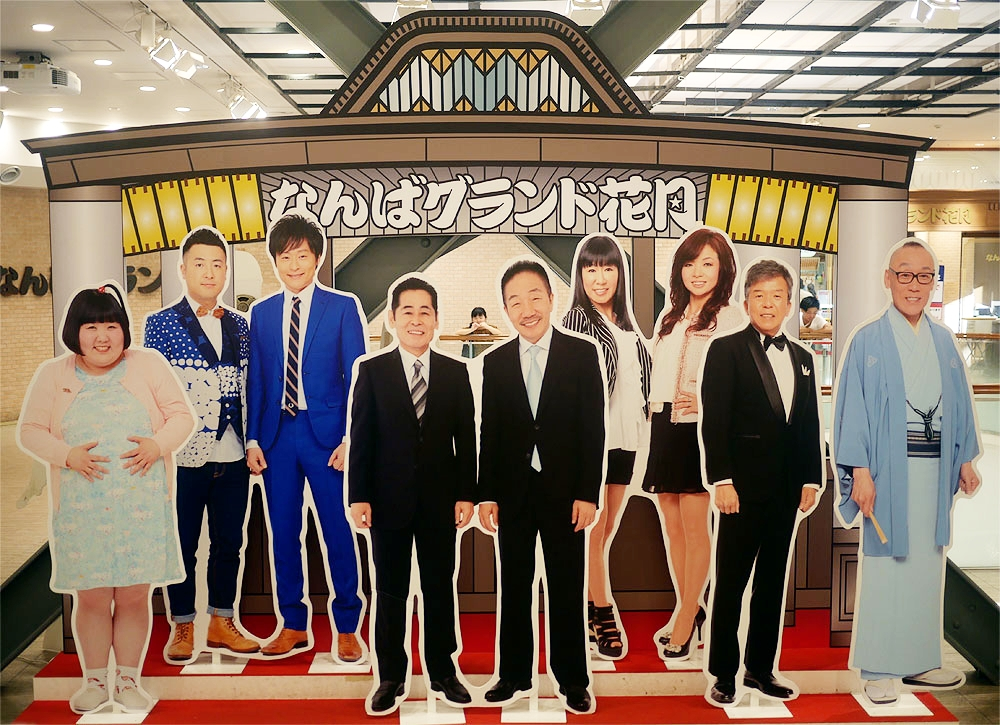 Most of the line-up of my night at the theater including Sakai Ai, Wagyu, Nakata Botan and Kaosu, High Heel, Murakami Shoji, and Katsura Koeda