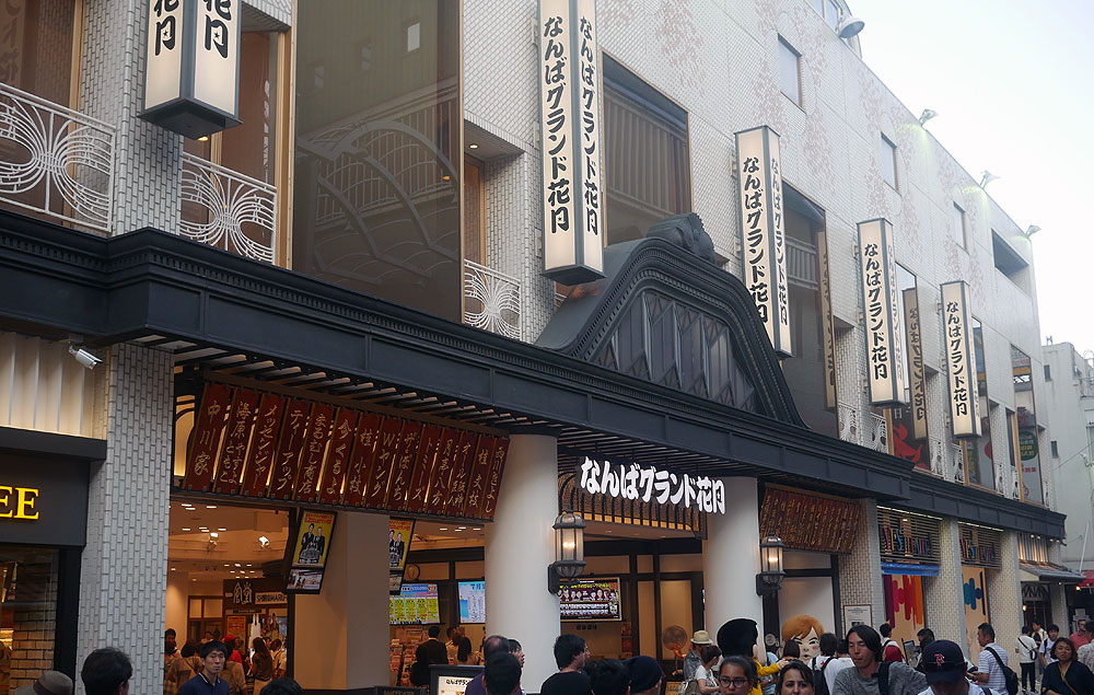 Yoshimoto Kogyo's Namba Grand Kagetsu in Osaka