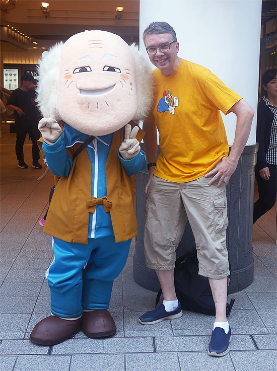 I even got in on the act and had my picture taken with a Yoshimoto comedian character.