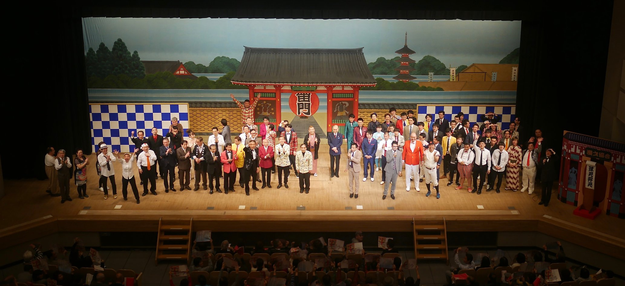 The comedians of the Manzai Kyokai take a curtain call at the end of the evening portion of the Manzai Taikai.